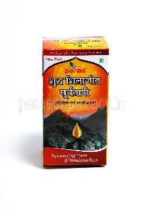 Shillajeet Rock Shuddha (50 gm.)