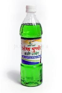 Brahmi Shankhpushpi Sharbat