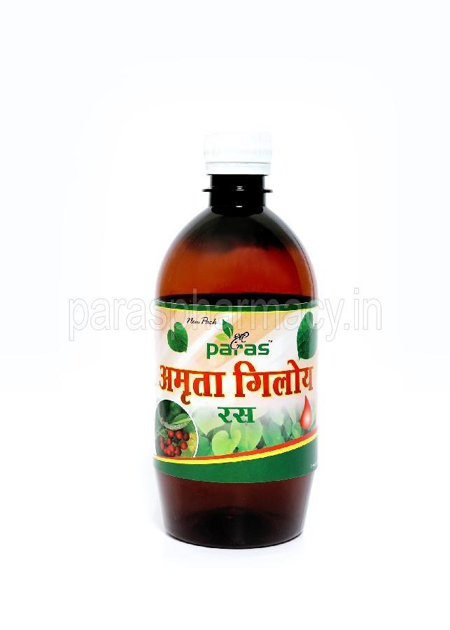 Amrita Giloy Juice