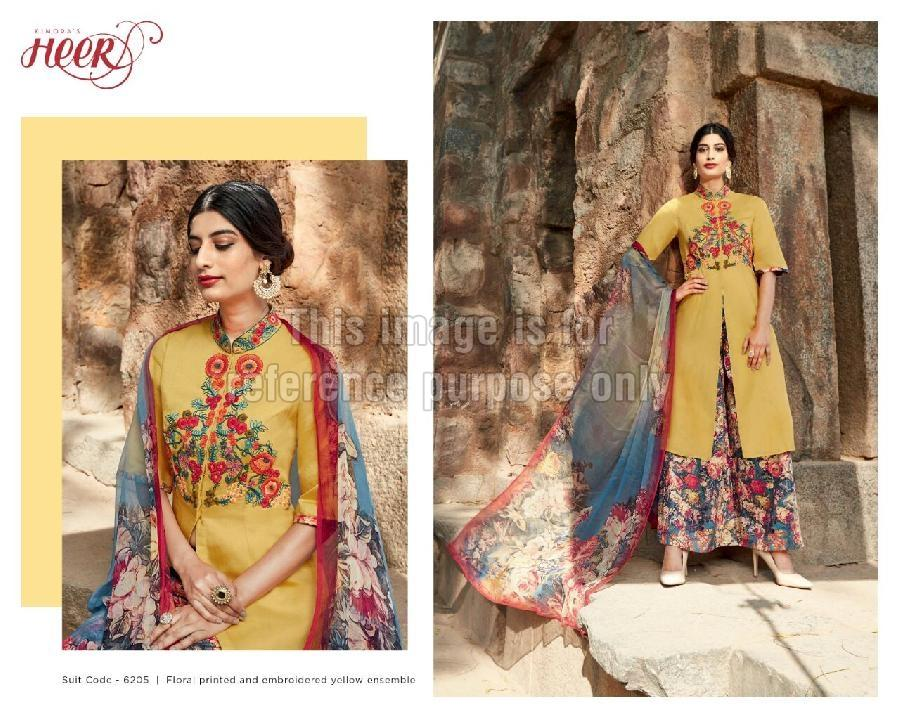 Yellow Multicolor Printed Designer Suit with Dupatta