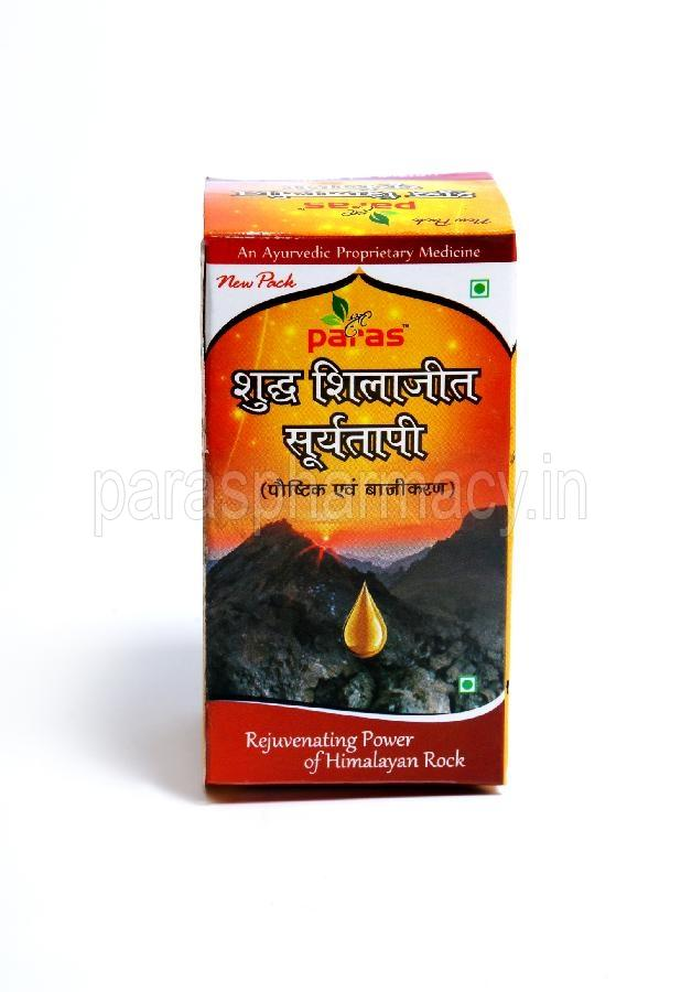 Shillajeet Rock (100 gm.)