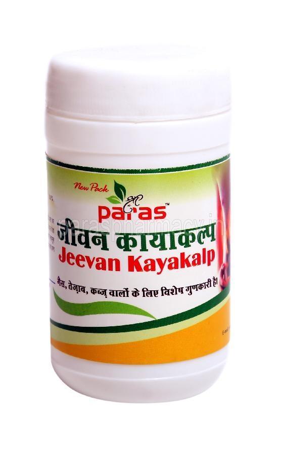 Jeevan Kaya Kalp Churan