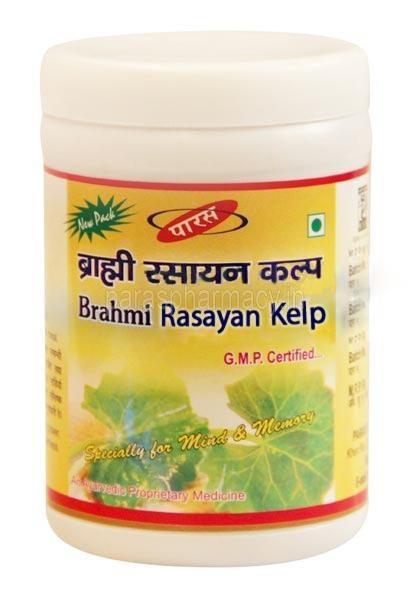 Brahmi Rasayan Kalp